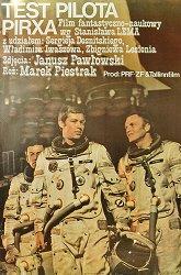 Постер Дознание пилота Пиркса