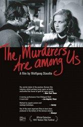 Постер Убийцы среди нас