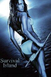 Постер Секс ради выживания