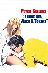 Постер Я люблю тебя, Элис Би Токлас