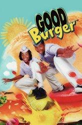 Постер Отличный гамбургер