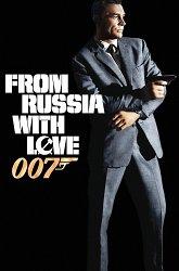 Постер Из России с любовью