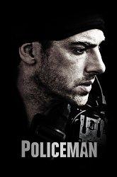 Постер Полицейский