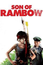 Постер Сын Рэмбо