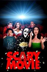 Постер Очень страшное кино