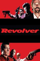 Постер Револьвер
