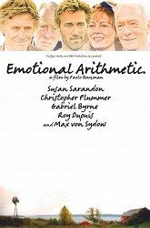 Постер Эмоциональная арифметика