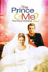 Постер Принц и я-2