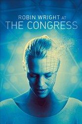 Постер Конгресс