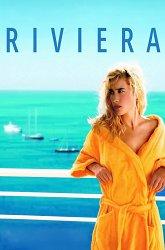 Постер Ривьера