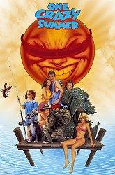 Постер Безумное лето