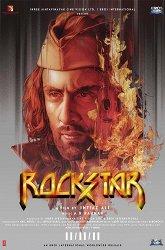 Постер Рок-звезда