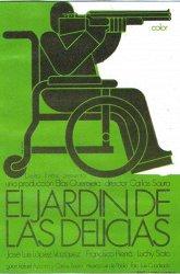 Постер Сад наслаждений