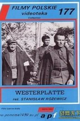 Постер Вестерплятте