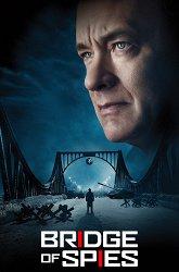 Постер Шпионский мост