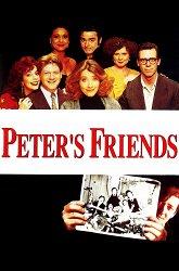Постер Друзья Питера