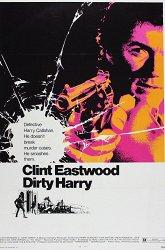 Постер Грязный Гарри