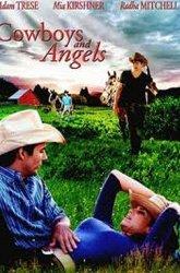 Постер Избранный ангелом