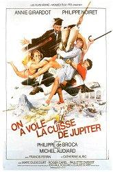 Постер Сюрприз Афродиты
