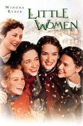 Постер Маленькие женщины