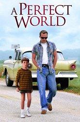 Постер Совершенный мир
