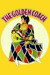 Постер Золотая карета