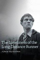 Постер Одиночество бегуна на длинную дистанцию
