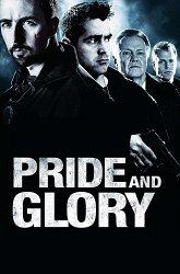 Постер Гордость и слава