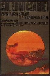 Постер Соль земли черной