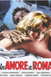 Постер Любовь в Риме