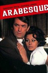 Постер Арабеска