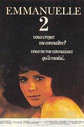 Постер Эмманюэль-2