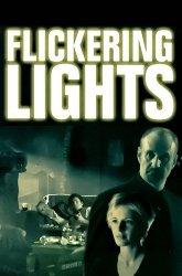 Постер Мерцающий свет