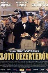 Постер Золото дезертиров