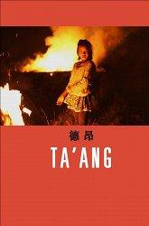 Постер Таанги
