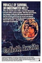 Постер Ожидание «Голиафа»
