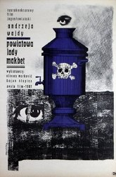 Постер Сибирская леди Макбет