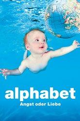 Постер Алфавит