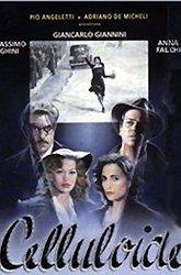 Постер Кинопленка