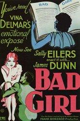 Постер Плохая девчонка