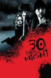 Постер 30 дней ночи