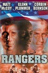 Постер Рейнджеры