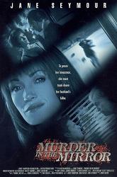 Постер Зеркальное убийство