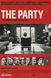 Постер Вечеринка