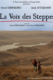 Голос степей / La voix des steppes