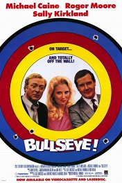 В яблочко / Bullseye!