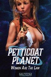 Неукротимые амазонки / Petticoat Planet