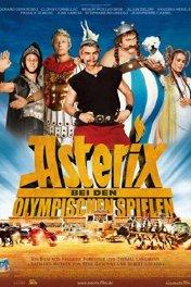 Астерикс на Олимпийских играх / Asterix aux Jeux Olympiques