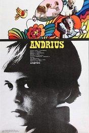 Андрюс / Andrjus