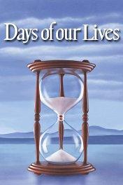 Дни нашей жизни / Days of Our Lives